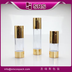 SRS 2015 new products in China empty 15ml 30ml 50ml golden cylinder airless pump bottle