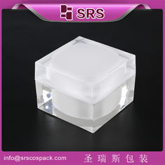SRS manufacture luxury acrylic empty jar plastic face cream container with black screw cap