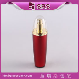 high end L010 15ml 30ml 50ml ball shape cosmetic pump bottle supplier