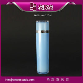 China Shengruisi packaging L021-120ML round cosmetic acrylic toner bottle supplier