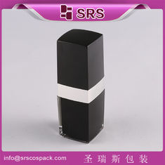 China Shengruisi packaging L050-15ml 30ml 60ml 120ml cosmetic plastic empty lotion bottle supplier