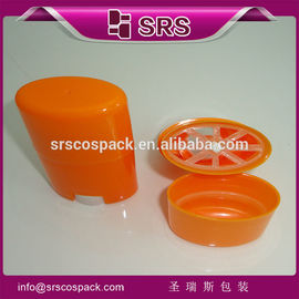 srs wholesale oval shape cosmetic empty pp 15ml 50ml 75ml deodorant stick container