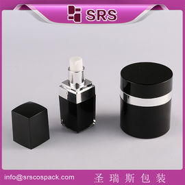 SRS China supplier empty square acrylic lotion bottle and round 50g airless cream jar set