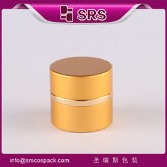 SRS manufacturer wholesale empty aluminum round cream jar for skincare products use