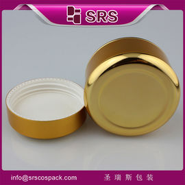 Shengruisi packaging TJ022-15ml 20ml 30ml 50ml empty aluminum cream jar