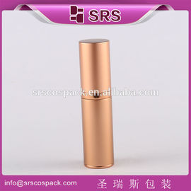SRS China bottle manufacturer empty aluminum cylinder lotion bottle for cosmetics