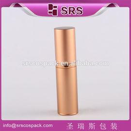 SRS China bottle manufacturer empty aluminum cylinder lotion bottle for cosmetics