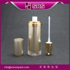 China eye shape lotion pump bottle luxury skincare packaging supplier