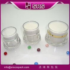 J091 15g 30g 50g cosmetic container,high quality honey jar
