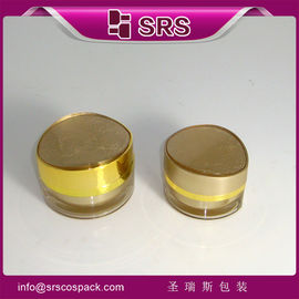 promotion and high quality cosmetic 15g mini jar