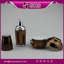 cosmetic packaging supplier body powder container