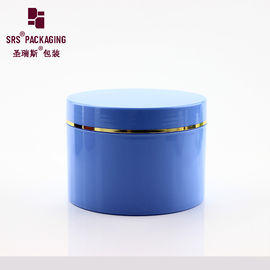 China 200ML 300ML 400ML 500ML plastic PP cream jar container for skin care supplier
