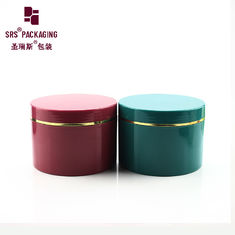 China big size 300ml 400ml 500ml plastic PP tobacco jar supplier