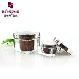 China 15g 50g 80g square shape cosmetic acrylic face care fancy cream jar supplier