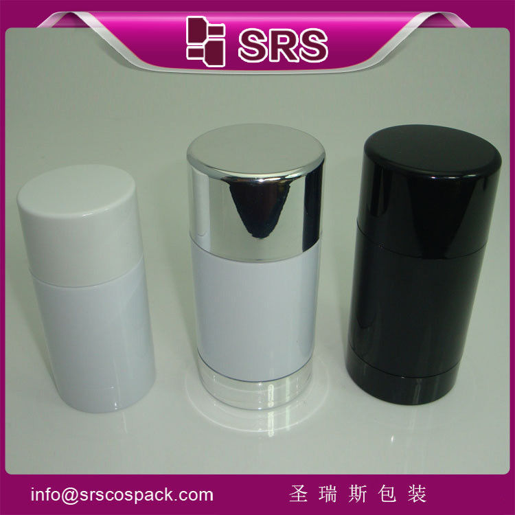 srs wholesale round shape empty AS 30ml 50ml 75ml deodorant