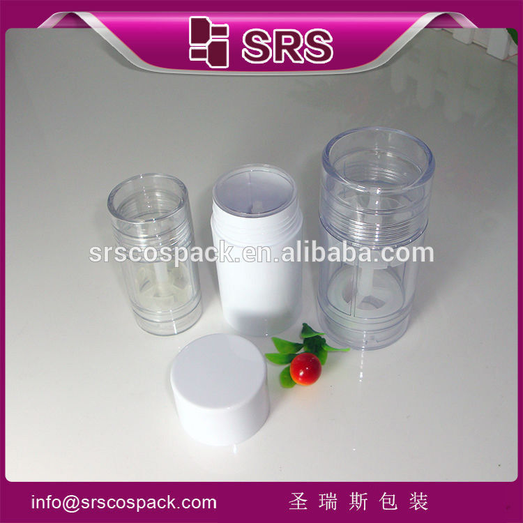 shengruisi packaging D042-30ml 50ml 75ml emty plastic